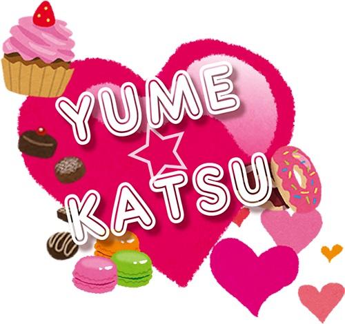 YUMEKATSU.jpg