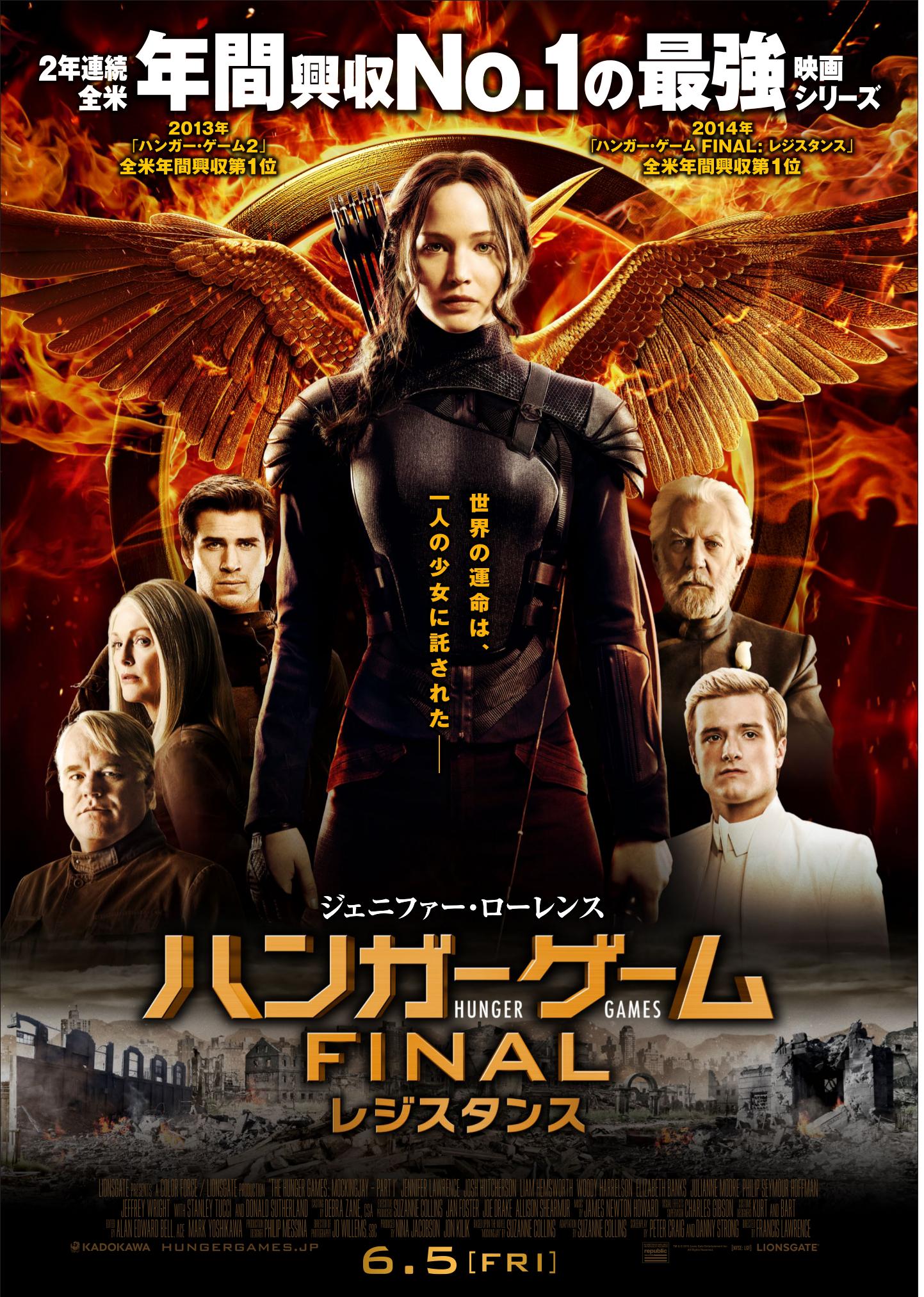 HG3_poster_final.jpg