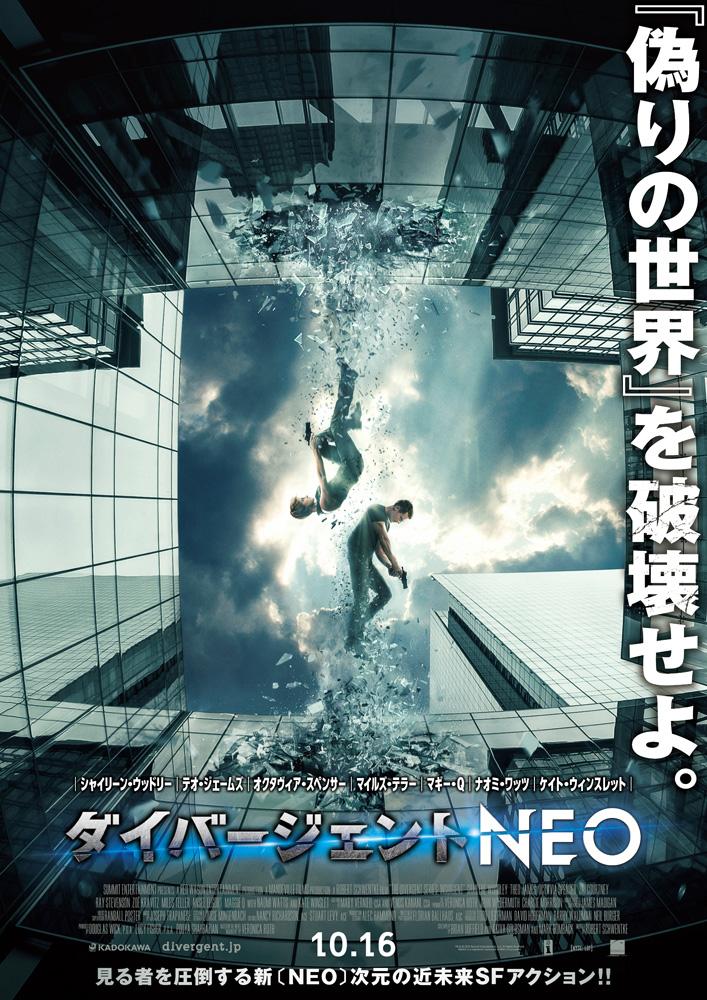 DGneo_poster.jpg