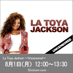 LaToyaJackson.jpg