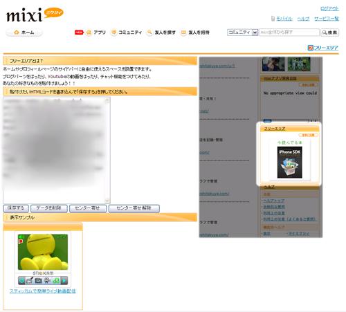 mixifeearea3.jpg