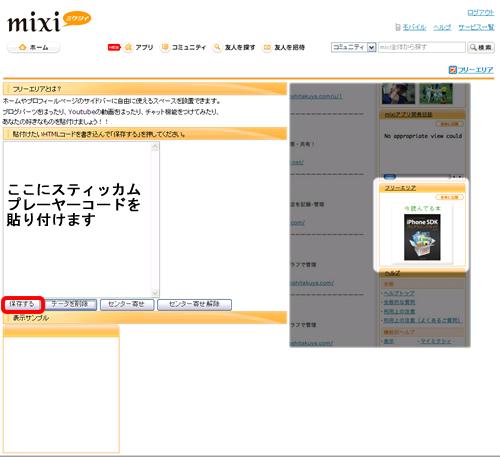 mixifreearea2.jpg