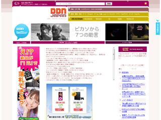 DDN.jpg