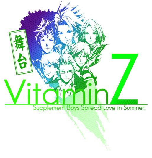 vitaminz.jpg