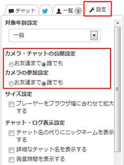 blog20121219.jpg