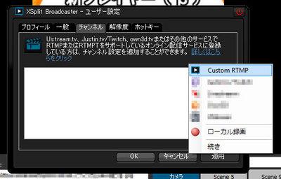 xsplit_003.jpg