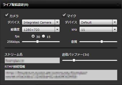 デバイス設定001.png