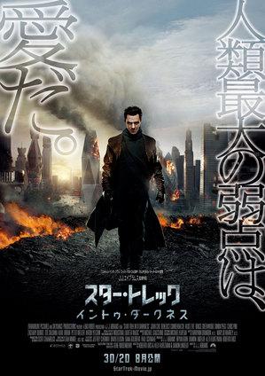 STID_レギュラーポスター.jpg