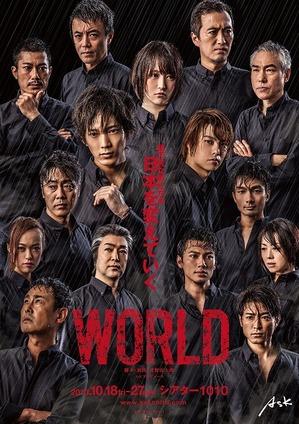 world5-011.jpg