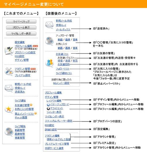 new_menu2.jpg