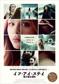 IF_poster_02.jpg