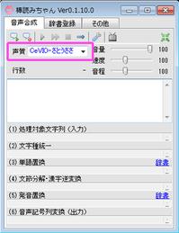 faq0108_001.pngのサムネイル画像