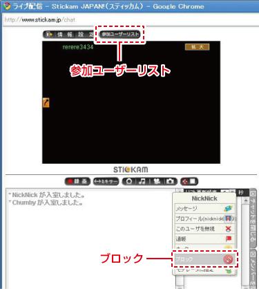 block-userlist.jpg