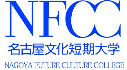 NFCClogo01.jpg