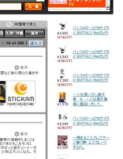 ad_tv.jpg