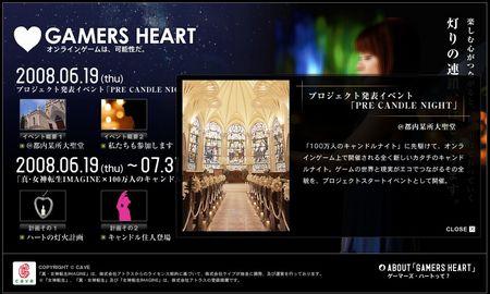 gamersheart.jpg