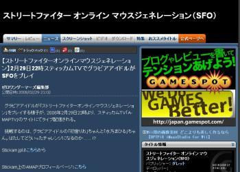 gamespot.jpg