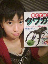 kuramochiyuka.jpg