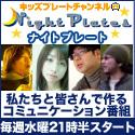 npch_banner.jpg