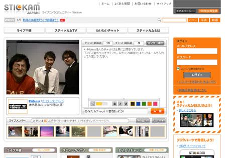 open_chat_s.jpg
