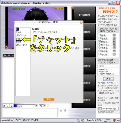 pushtalk3.jpg