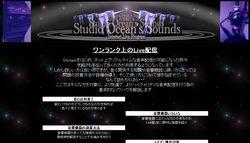 soundmaster.jpg